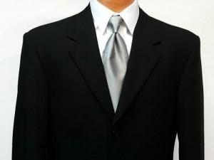 галстук - galstuk